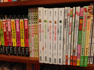 Cookbook section