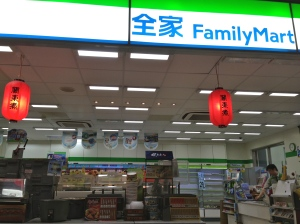 FamilyMart is popular just like how 7/11 is popular. Similar to our Starbucks, but its a convenience store